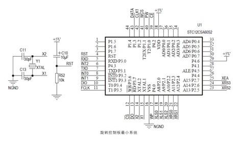 stc89c52液晶显示电路